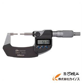 ミツトヨ デジタルスプラインマイクロメーター SPM2-50MX Mitutoyo 【最安値挑戦 激安 おすすめ 人気 通販 価格 安い 】