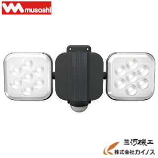 ムサシ 8W×2灯 RITEX フリーアーム式LEDサンサーライト <LED-AC2016> 【musashi ライト 防犯 LED AC100V コンセント式】