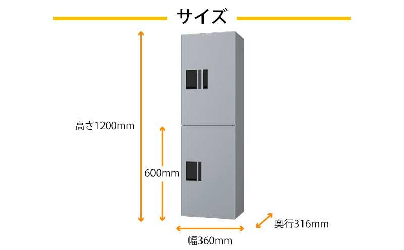 防災セット・非常用持ちだし袋-【21%OFF】 前入前出 捺印付き H21 Within Auc Mikawa Kiko