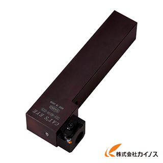 SUGINO 高硬度材端面仕上げツール キャッツアイ 25角 右勝手 CEF4D1R-S25