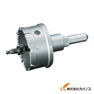 ユニカ 超硬ホールソーメタコアトリプル 65mm MCTR-65