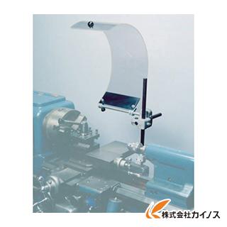 フジ マシンセフティーガード 旋盤用 ガード幅500mm L-125