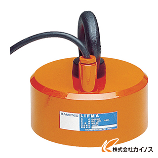 豪華な 生産加工用品 レビューを書けば送料当店負担 マグネット用品 リフティングマグネット 小型電磁リフマ LMU-15D カネテック
