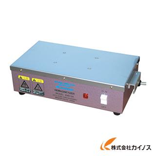 カネテック 標準型脱磁機KMD型 KMD-2A