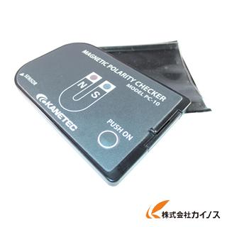 カネテック マグネティックポラリティチャッカー PC-10