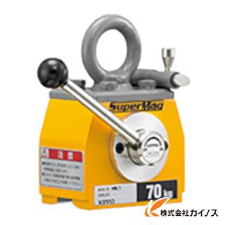 キトー スーパーマグ 平鋼専用タイプ 70kg KRL7
