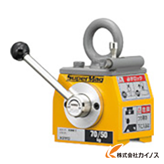 キトー スーパーマグ 平鋼・丸鋼兼用タイプ 70・50kg KRM7