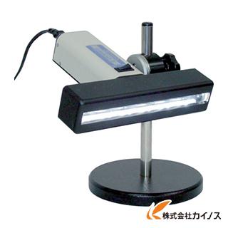 日本限定 オーツカ 表面キズ検査照明 バーライトー2 BARLIGHT2, アイヒーリング c2d1c7fb