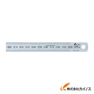 シンワ 細巾直尺2000mm 13293