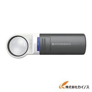 エッシェンバッハ LEDワイドライトルー 151110
