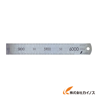 シンワ 直尺ステン5m 14095