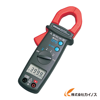 SANWA DC/AC両用デジタルクランプメータ DCM400AD
