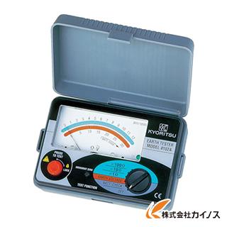 KYORITSU アナログ接地抵抗計(ソフトケース) MODEL4102A