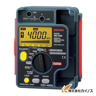 SANWA デジタル絶縁抵抗計 1000V/500V/250V MG1000