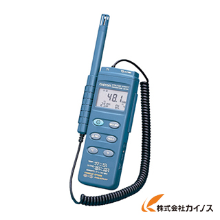 カスタム デジタル温湿度計 CTH-1100