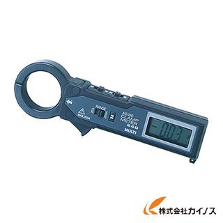 マルチ 交流・直流両用クランプ式電流計 MODEL-240