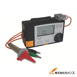 値引き 安い 激安 プチプラ 高品質 生産加工用品 計測機器 絶縁 接地抵抗計 太陽電池パネル対応絶縁抵抗計 MIS-PVS マルチ