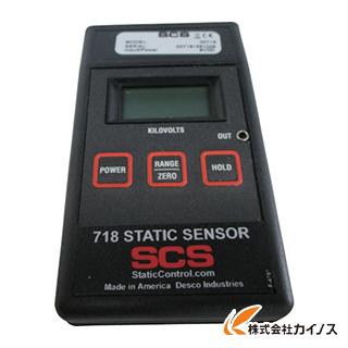 SCS 静電気センサーキット(チャージャー付き) 718KIT 718