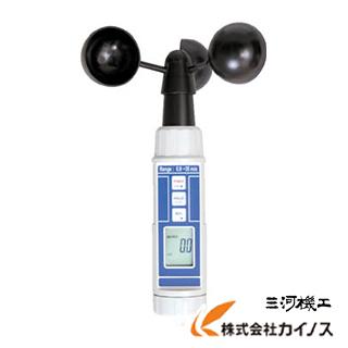 カスタム デジタル風速計 CW-70