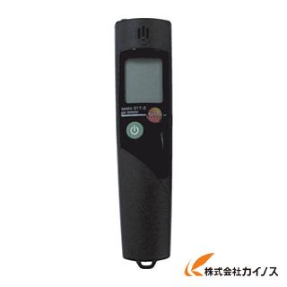 テストー ガス漏れ検知器 TESTO-317-2