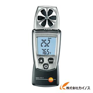 テストー ポケットラインベーン式風速計 TESTO410-1 TESTO-410-1
