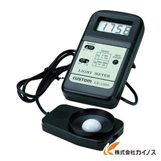 カスタム 照度計 LX-1000