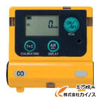 新コスモス 装着型一酸化炭素濃度計 XC-2200