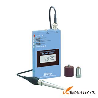 昭和測器 デジバイブロ MODEL-1332B