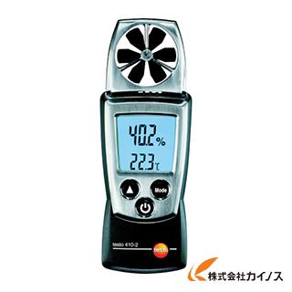 テストー ポケットラインベーン式風速計 TESTO410-2温湿度計付 TESTO-410-2