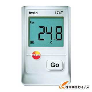 テストー ミニ温度データロガUSBインターフェイス付セット TESTO174T-S
