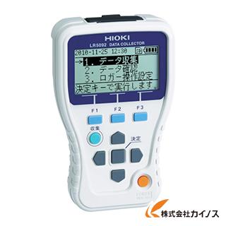 HIOKI データコレクタ LR5092