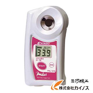 アタゴ ポケット切削油濃度計 PAL-101S PAL―101S PAL101S 【最安値挑戦 激安 通販 おすすめ 人気 価格 安い】