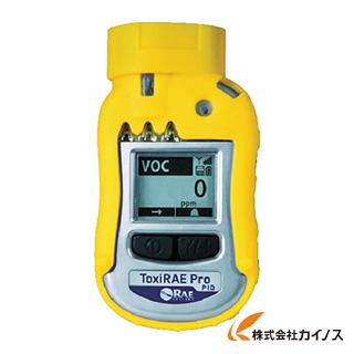 レイシステムズ ガス検知器 トキシレイプロ PID スタンダード G02-A000-000 G02A000000 【最安値挑戦 激安 通販 おすすめ 人気 価格 安い】