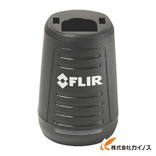 FLIR Exシリーズ用 充電器(充電スタンド・電源アダプタ) T198531