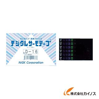生産加工用品 新発売 計測機器 お得クーポン発行中 温度管理用示温材 ニチユ D-M6 可逆性 デジタルサーモテープ