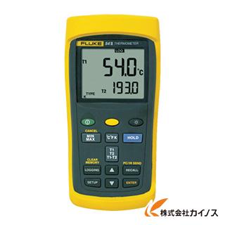 FLUKE 温度計(ロガー機能付・2チャンネル) 54-2B