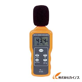 シンワ  デジタル騒音計最高値ホールド機能付 78588