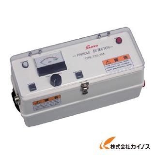サンコウ 乾式 低周波高電圧パルス放電式 TRC-250A