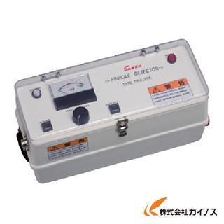 サンコウ 乾式 低周波パルス放電式薄膜用ピンホール探知器 TRC-70A