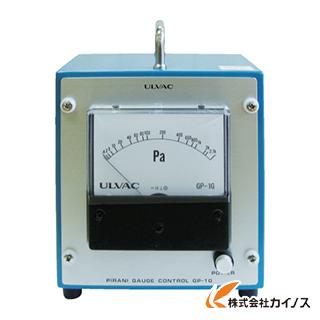 激安/新作 ULVAC GP1000G/WP03 ピラニ真空計(デジタル仕様) ULVAC GP-1000G/WP-03 GP1000G/WP03, 特価ブランド:69a452dd --- ceremonialdovesoftidewater.com
