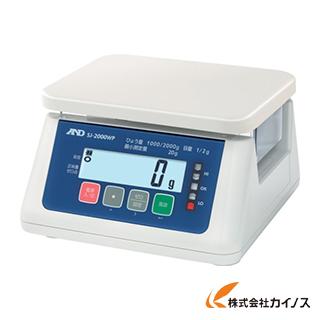 A&D 取引・証明用(検定済品)防塵・防水デジタルはかり (5区分 地区5) SJ2000WP-A5