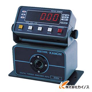 カノン セパレート型デジタルトルクアナライザーKDTA-N100SV KDTA-N100SV