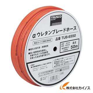 TRUSCO αウレタンブレードホース 6.5X10mm 100m ドラム巻 TUB-65100