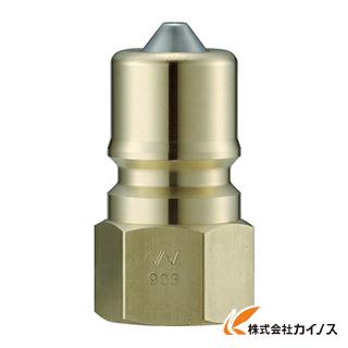 ナック クイックカップリング S・P型 真鍮製 オネジ取付用 CSP10P2