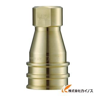 ナック クイックカップリング S・P型 真鍮製 オネジ取付用 CSP10S2