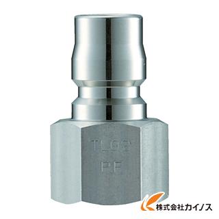 ナック クイックカップリング TL型 ステンレス製 オネジ取付用 CTL16PF3