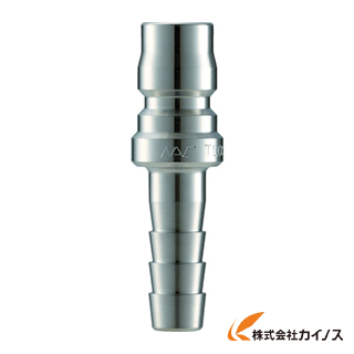 ナック クイックカップリング TL型 ステンレス製 ホース取付用 CTL16PH3
