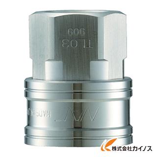 ナック クイックカップリング TL型 ステンレス製 オネジ取付用 CTL10SF3