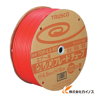 TRUSCO ウレタンブレードチューブ 8.5X12.5 100m 赤 TOP-8.5-100