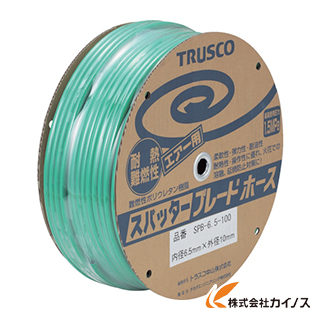 TRUSCO スパッタブレードチューブ 8.5X12.5mm 100m ドラム巻 SPB-8.5-100